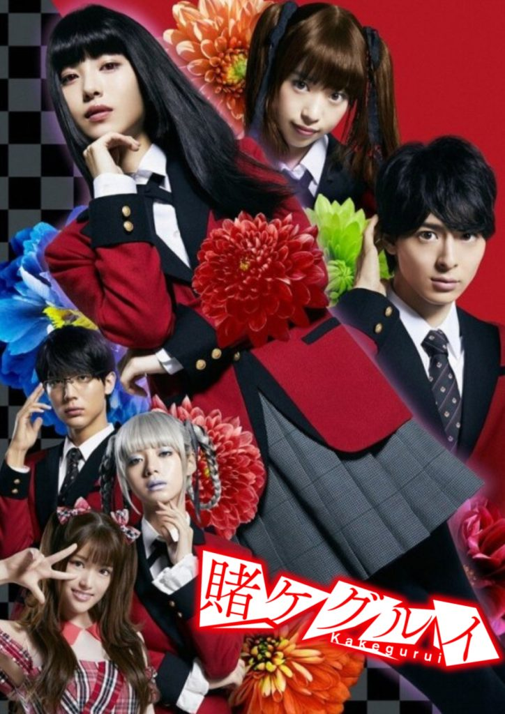 Drama Jepang Untuk Ditonton di Netflix II