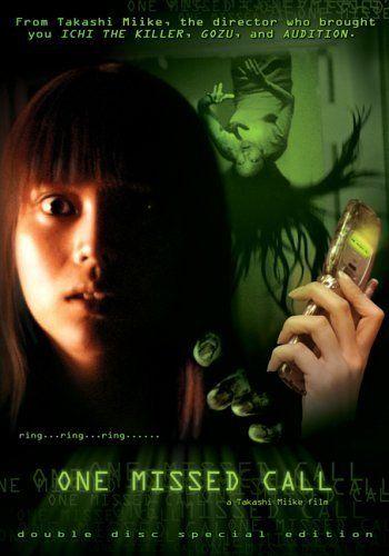 Film Horor Jepang Paling Menegangkan