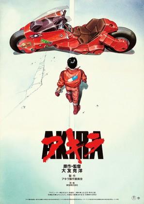 Film Jepang Terbaik Untuk Ditonton Saat Ini