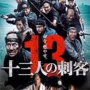 Film Action Jepang Terpopuler