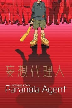 Film Anime Horor Yang Mengerikan